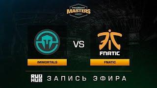 Immortals vs fnatic - Dreamhack Malmo 2017 - de_cobblestone [yXo, Enkanis]