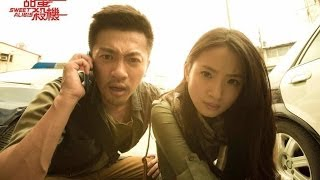 Nonton Sweet Alibis  2014  Film Subtitle Indonesia Streaming Movie Download