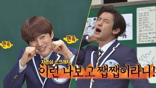 """Video """"I am a jab?"""" """"CHAN YEOL"""" in the suk of the SUHO. Knowing bros 159 MP3, 3GP, MP4, WEBM, AVI, FLV Januari 2019"""
