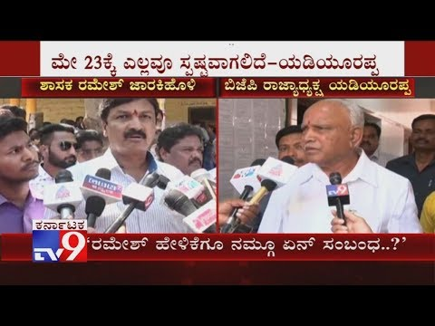 BS Yeddyurappa Claims I Have No Relationship to Ramesh Jarkiholi's Statement Over Resigning Congress