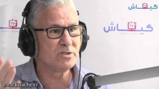 Fi kafas al itiham hocein lwardi الوردي في قفص الاتهام