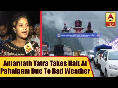 Amarnath Yatra Takes Halt At Pahalgam Due To Bad Weather Conditions  | ABP News