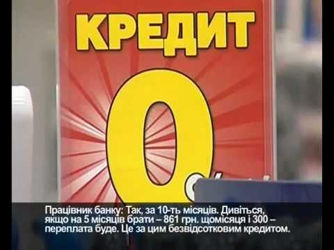 Заявка в кредит брокер украина