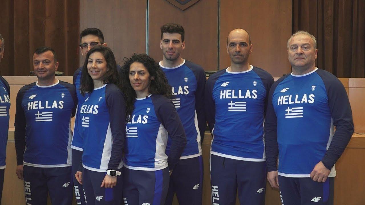 Οι Έλληνες αθλητές που θα αγωνιστούν στην Πιονγκτσάνγκ