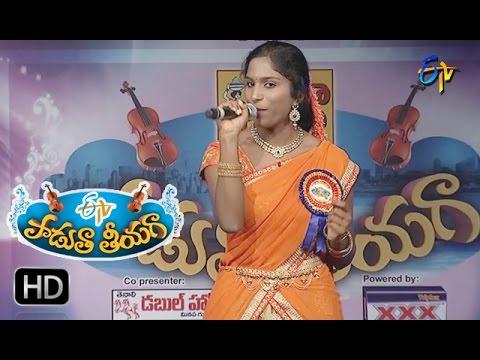 Chandamama-Okati-Song--Mahita-Performance-in-ETV-Padutha-Theeyaga--11th-April-2016