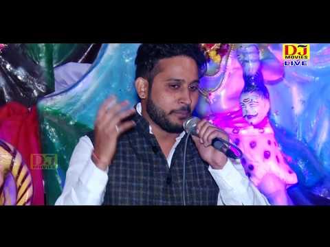 Video Baba Laal Das Bhajan || सब देवो में देव न्यारा || Totaram Sondhiya || DJ Movies download in MP3, 3GP, MP4, WEBM, AVI, FLV January 2017