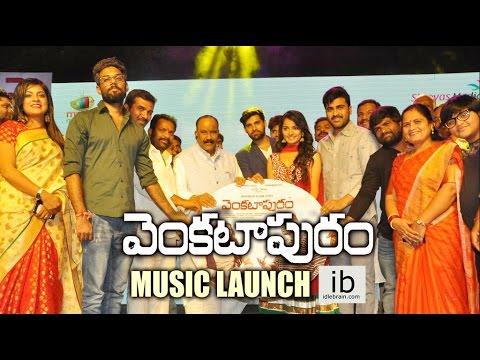 Venkatapuram music launch