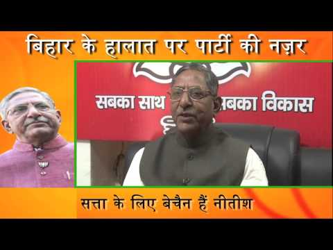 Nitish should respect constitutional bodies : Nand Kishore Yadav