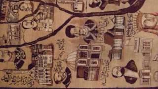 The Ancient Art Of Persian Carpet Persia Iran