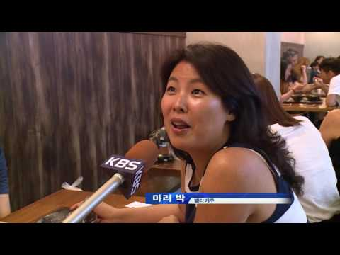 '여름이 반갑다' 타운 업계 호황 6.28.16 KBS America News