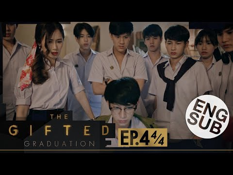 [Eng Sub] The Gifted Graduation | EP.4 [4/4]