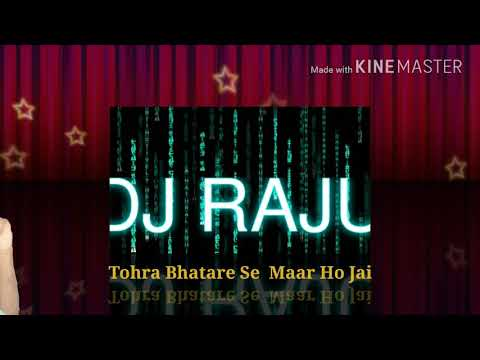 Video Tohara Bhatare Se Maar Ho Jaai.New bhojpuri Song.Raju9872546405 download in MP3, 3GP, MP4, WEBM, AVI, FLV January 2017