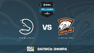 Team_LDLC vs. Virtus.pro - ESL Pro League S5 - de_inferno [Enkanis, yxo]