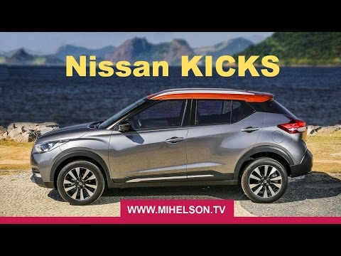 Nissan Kicks 2016 - PREview Александра Михельсона