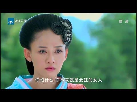 ตอนที่18 ลิขิตรักจอมจักรพรรดิ Chinese Series ซับไทย ไม่ถูก