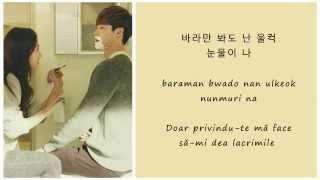 Video K.Will (케이윌) - The Only Person (하나뿐인 사람) - (Hangul - Romanization - Romanian) MP3, 3GP, MP4, WEBM, AVI, FLV Juli 2018