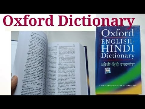 Oxford English-Hindi Dictionary || Review || OutofTheBoxind!a