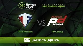 Team Freedom vs PD Gaming, Boston Major Qualifiers - America [Mila]