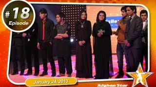 Afghan Star Season 8 - Episode.18 - Top 8 Elimination Show