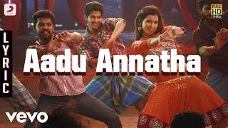 Aadu Annatha Audio Song