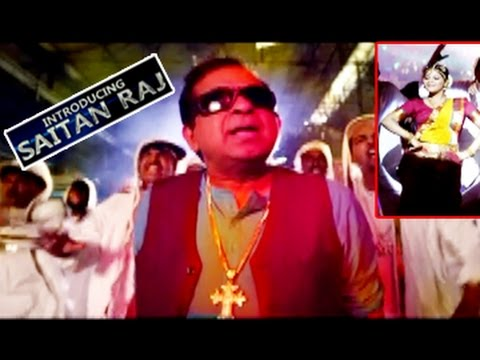 Geethanjali Movie || Saitan Raj Comedy Song || Brahmanandam‬ || Kona Venkat