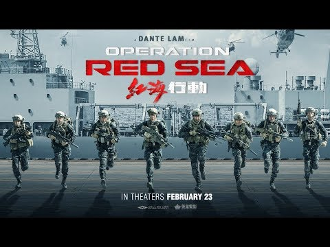 Operation Red Sea (2018) Official Trailer