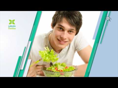 مجتمع التغذية الصحية