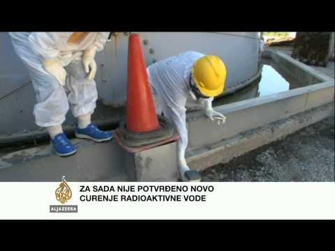 haduri - http://balkans.aljazeera.net/video/imad-haduri-o-stanju-u-fukushimi Radijacija spremnika u kojem se nalazi kontaminirana vodu u japanskom nuklearnom postroje...