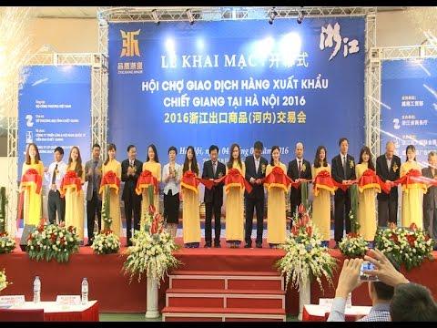 Hội chợ giao dịch hàng xuất khẩu Chiết Giang lần thứ 5 tại Hà Nội