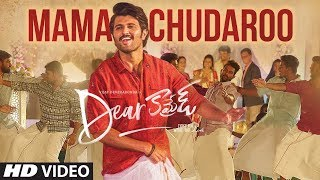 Maama Choodaro Video song - Dear Comrade Telugu | Vijay Deverakonda | Bharat Kamma