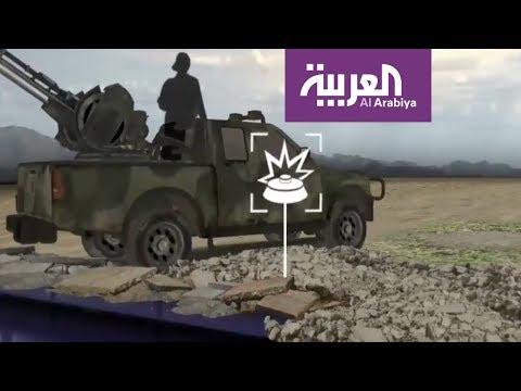 العرب اليوم - بالفيديو: تطهير اليمن من ألغام الحوثيين