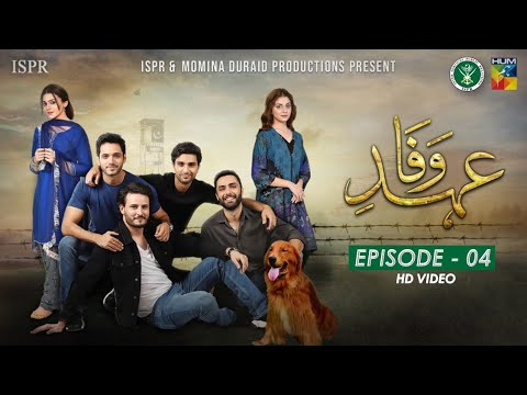 Drama Ehd-e-Wafa | Episode 4 - 13 Oct 2019 (ISPR Official)