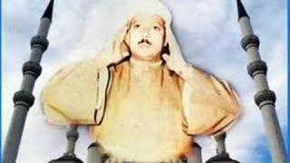 Abdulbasit Abdussamed EZAN - ( 3 )