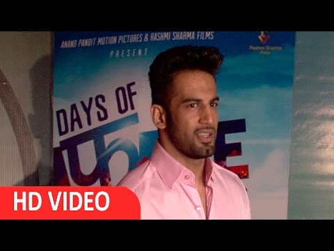 Pink Is Very Important Subject: Upen Patel