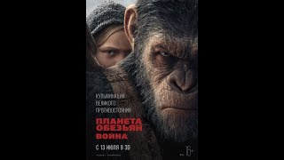 Nonton                                             War For The Planet Of The Apes  2017                                              Film Subtitle Indonesia Streaming Movie Download