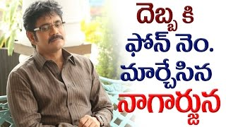 Nagarjuna, the hot celeb of Telugu movies industry has to change his contact number after unable to cope up and answer the soothing calls from friends and relatives after his lovable son and upcoming star of telugu movies Mr akhil marriage cancel news. This news has been shocking for the industry. Nagarjuna meanwhile busy in the shooting of movie Raju gari gadi 2 was unable to bear the failure of his movie Om namo Venkatesaya...has to bear the additional burden of cancellation of his son's marriage, Let us pray that Nagarjuna should overcome from these tense situations as quickly as possible.