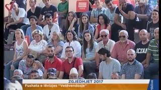 Përmbledhje e fushatës zgjedhore 01.06.2017