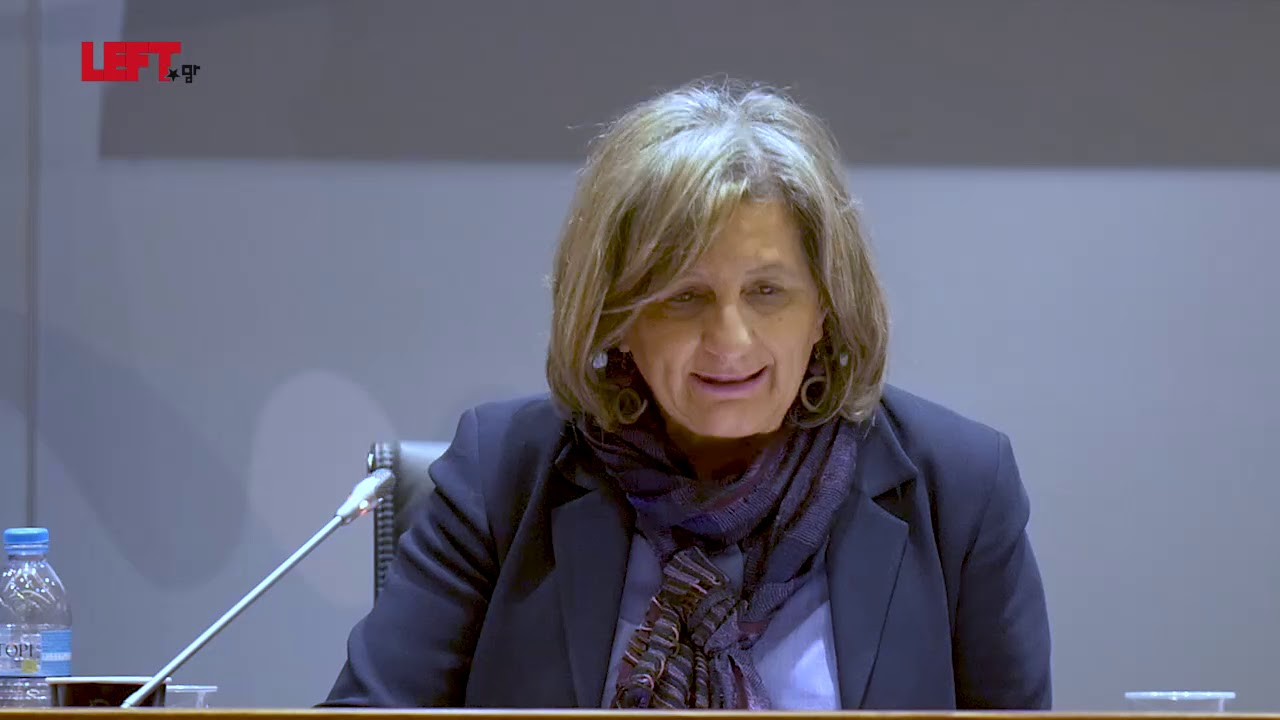 Η Δημόσια Διοίκηση στην μεταμνημονιακή εποχή -Μαρία Θελερίτη