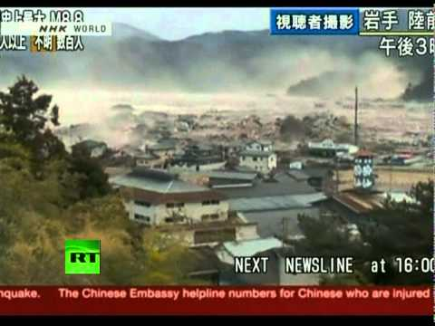 Wave - A ferocious tsunami spawned by one of the largest earthquakes on record slammed Japan's eastern coast on Friday, killing hundreds of people as it swept away ...