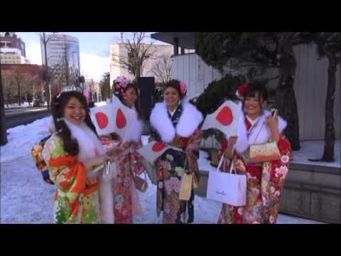 平成28年1月11日 「新成人に日の丸を配ろう」 札幌市北区 新成人を祝う会 会場 ニトリ文化ホール