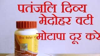 Sample diet plan for kidney patients photo 6