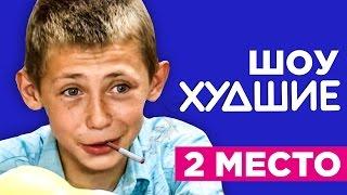 ДМУД. Семья Кудиных - [ХУДШИЕ]