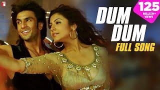 Dum Dum - Song - Band Baaja Baaraat