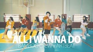 ALL I WANNA DO / JAY PARK(박재범) x 1MILLION Dance Studio /...