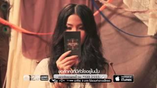 Video 'Event' (อีเว้นท์) - Season Five [Official MV HD] MP3, 3GP, MP4, WEBM, AVI, FLV Januari 2019