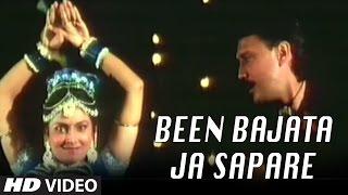 Video Been Bajata Ja Sapare Full Song | Doodh Ka Karz | Jackie Shroff, Neelam MP3, 3GP, MP4, WEBM, AVI, FLV Oktober 2018