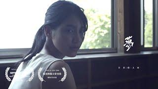 南島原市観光ショートフィルム「夢」