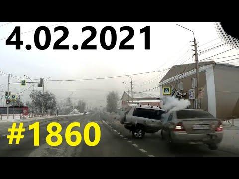 Новая подборка ДТП и аварий от канала Дорожные войны за 4.02.2021