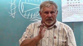 Жданов В.Г. Уникальный курс естественного восстановления зрения — Бейтс Уильям — видео