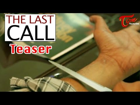 The Last Call | A Short Film Teaser | Directed by Trinadh Chivukula | #TeluguShortFilms